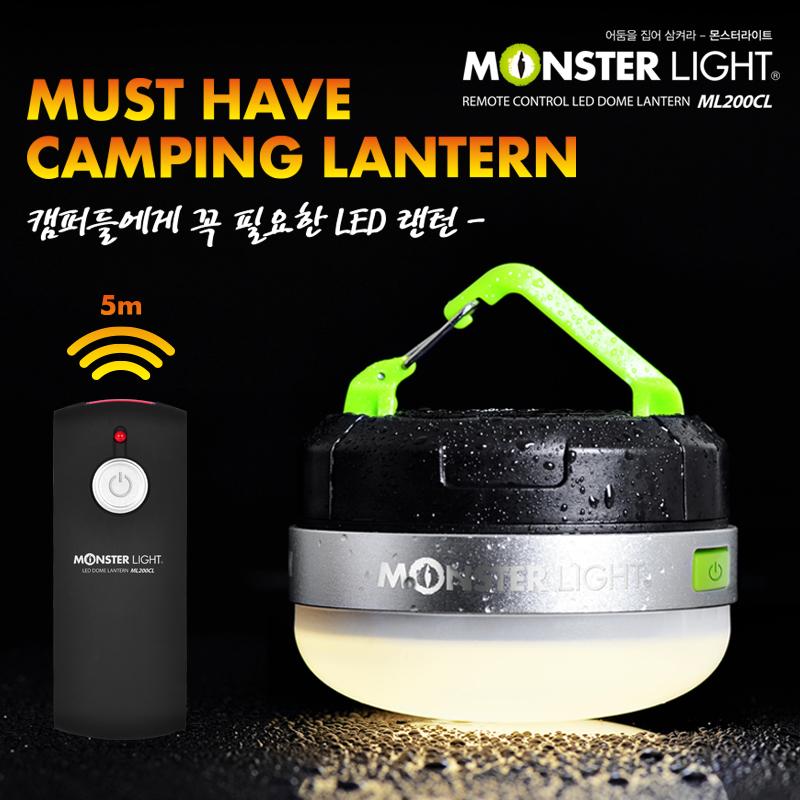 몬스터 라이트 몬스터라이트 무선리모컨 LED 돔 랜턴 ML200CL