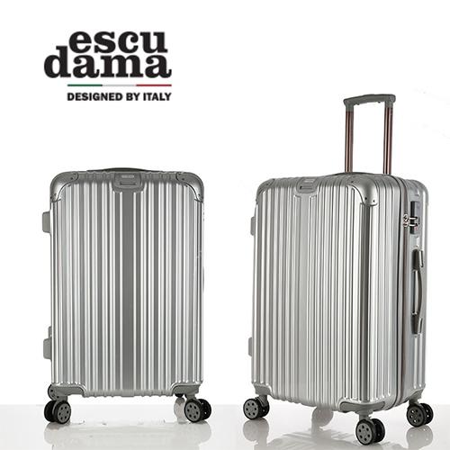 [에스쿠다마] 아리아 여행용캐리어 화물용 24인치 HS-Z0324